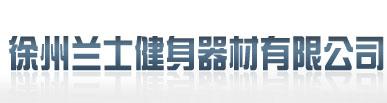 beplay官网下载app